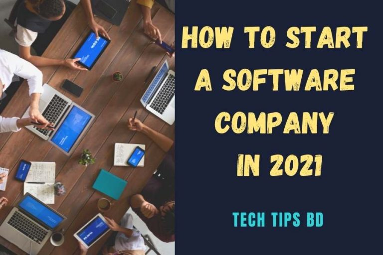 How to start a software company in 2021